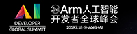 Arm AI Developers Global Summit 2019 18-Jul-2019